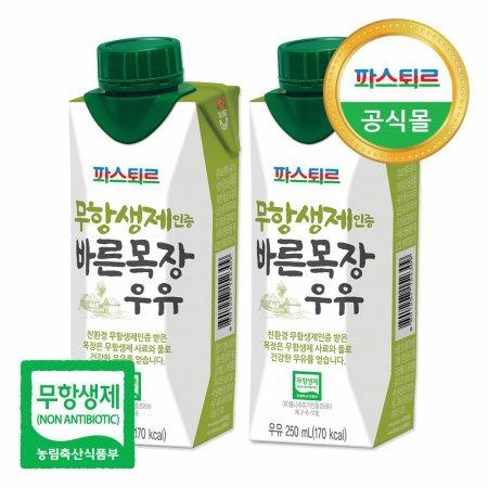 바른목장 멸균우유 250mlx36팩