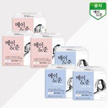 (무료배송) 메이앤준 스피드맥스 소형 18p 3팩