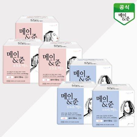 (무료배송) 메이앤준 소프트맥스/스피드맥스 생리대 3팩