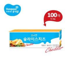소와나무 슬라이스치즈 Ⅱ 1.8Kg (100장)