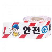 안전용품 차단 성진산업사 안전띠고급-백색_24F476