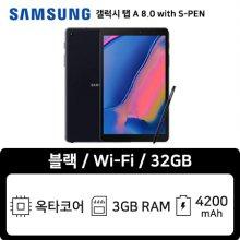 [빠른배송] 갤럭시 탭 A 8.0 with S-PEN Wi-Fi 32GB 블랙 SM-P200NZKAKOO