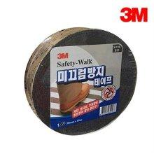 3M 미끄럼방지테이프(일반용) 검정 50mm x 18m_563074