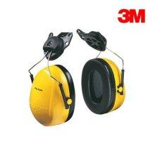 3M귀덮개 귀마개 헬멧부착형 청력보호구 H9P3E_356877
