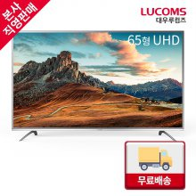 165cm UHD 스마트TV / T65FFZZ1CU [스탠드형 무료배송(자가설치)]