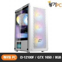 9세대 I5 9400F/ 8G/SSD120G/GT1030 /게이밍 컴퓨터 WGDA2