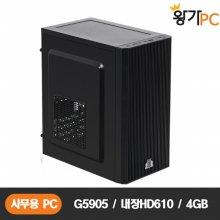 8세대 G4900 /4G/SSD120G/UHD610/사무용 컴퓨터 WGSD1