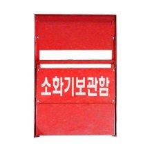 소화기보관함 철재 2구 004222 안전용품 안전_3793B3