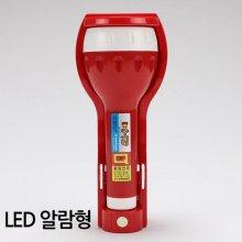소방자재 휴대용비상조명등/ 신영/ LED 알람형_3C131F