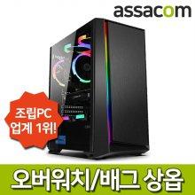 [게임용]i5 9400F 16G/SSD240G/RX580/조립컴퓨터PC[AS941060]