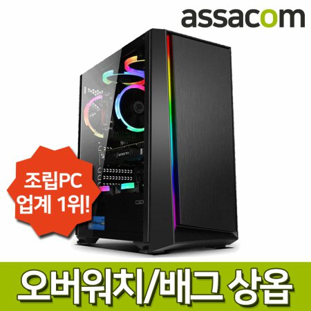 [게임용]i5 9400F 16G/SSD240G/RX570/조립컴퓨터PC[AS941060W]