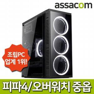 [게임용]i5 9400F 8G/SSD240G/GT1030/조립컴퓨터PC[AS9413] [Window 선택]