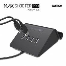 맥스슈터 프로 콘솔 게임기 키보드 마우스 컨버터 맥스슈터 프로