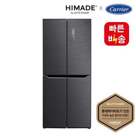 [400리터대 슬림형 디자인] 세미빌트인 냉장고