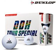 [던롭 정품] DDH TOUR SPECIAL 투어스페셜 골프공(12알/2피스)/골프용품/필드용품