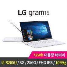 노트북 그램 15  15Z990-V.AA50K / 최신 8세대 i5 위스키레이크 / 고용량 배터리 / 1099g