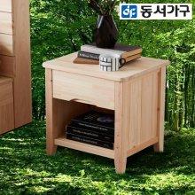 힐링히노끼 편백나무 협탁 2단수납장 서랍장 DF640823