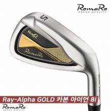 로마로 Ray-Alpha GOLD 카본 아이언세트 [남성용] [8i]