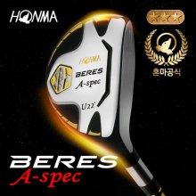 2019 혼마 베레스 A SPEC 3스타 유틸리티 골프클럽