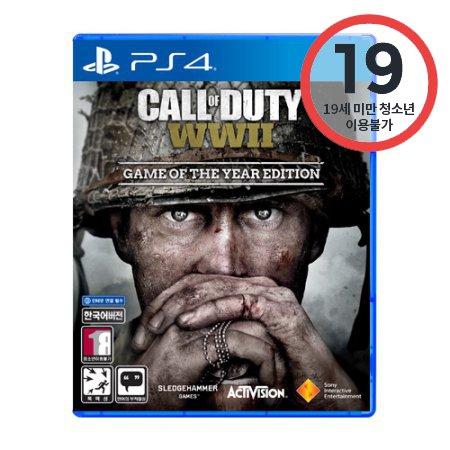 PS4 콜오브듀티 WW2 GOTY [한국어]