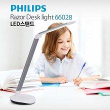 PHILIPS 시력보호 LED 스탠드 66028 밝기4단/방향조정