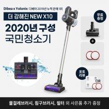 무선 청소기 디베아 뉴 X10 소프트롤러 버전 (실버)