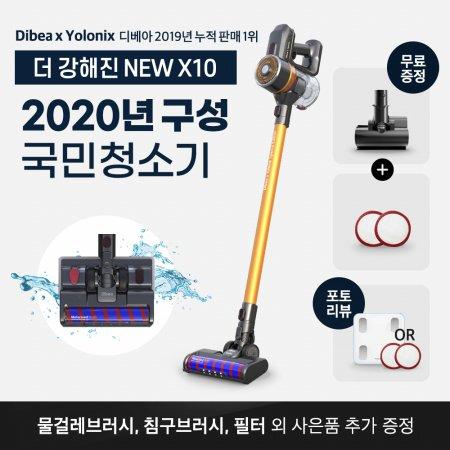[쿠폰할인] 19년 신상 차이슨 무선청소기 디베아 뉴X10 소프트롤러 버전 (골드/실버)