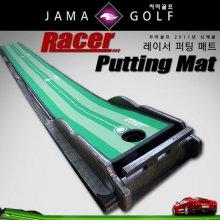 자마골프 원목 레이서 퍼팅매트 /Racer Putting Mat [30cm x 300cm]