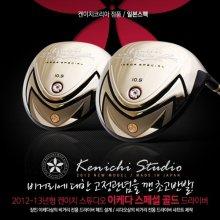 켄이치 스튜디오 IKEDA SPECIAL GOLD(이케다 스페셜 골드) 드라이버 [남성용] [투톤샤프트]