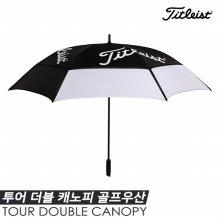 타이틀리스트 투어 더블 캐노피(TOUR DOUBLE CANOPY) 골프우산 [블랙/화이트][TA8PLDCU-01][남녀공용]