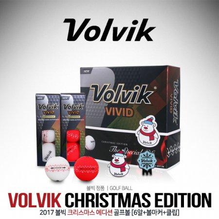 [볼빅] VIVID CHRISTMAS EDITION(비비드 크리스마스 에디션) [3피스/6알+볼마커+클립]