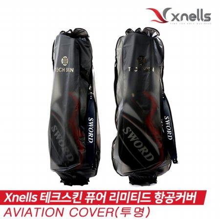 [xnells] 엑스넬스 테크스킨 퓨어(투명) 리미티드 골프 항공 커버