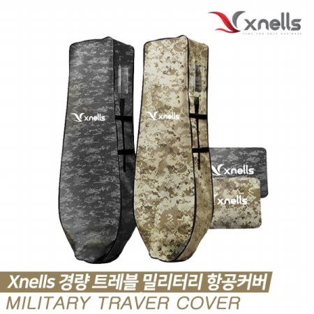 [xnells] 엑스넬스 경량 트레블 밀리터리 골프 항공 커버 [2colors]