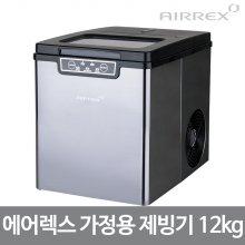 휴대용 미니 제빙기 AJ-1212L (1일 12kg생산능력)