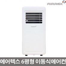 [사은품증정] 이동식에어컨 HSC-070L