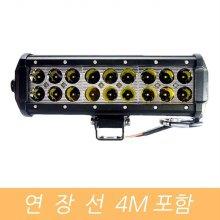LED 작업등 써치라이트 집중형 54W 해루질 연장선 4M _s3B2EC6