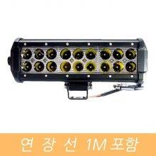 LED 작업등 써치라이트 집중형 54W 해루질 연장선 1M _s3B2EC0
