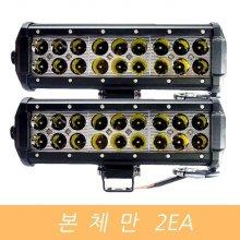 LED 작업등 써치라이트 집중형 54W 691-2 해루질 2EA_s3B2EBE