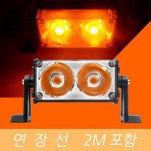 LED 작업등 써치라이트 COB 40W 해루질 Y 선 2m_s3B2ED4