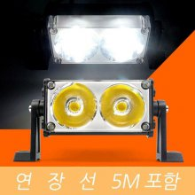 LED 작업등 써치라이트 COB 40W 해루질 W 연장선 5M_s3B2EDE