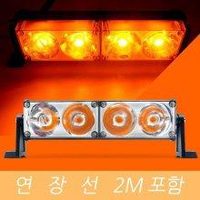LED 작업등 써치라이트 COB 80W 해루질 Y 선 2m_s3B2EE2