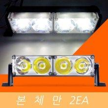 LED 작업등 써치라이트 COB 80W 해루질 화이트 2EA_s3B2EE7