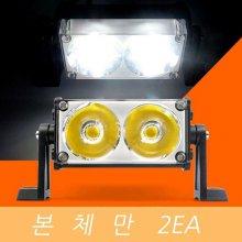 LED 작업등 써치라이트 COB 40W 해루질 화이트 2EA_s3B2ED9