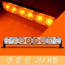 LED 작업등 써치라이트 COB 160W 해루질 Y 연장선 2M_s3B2EF0