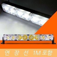LED 작업등 써치라이트 COB 160W 해루질 W 연장선 1M_s3B2EF6