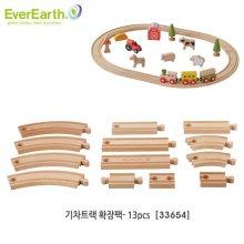 기차 트랙 확장팩 13P 장난감 나무 기차 트랙_s3D8D1D