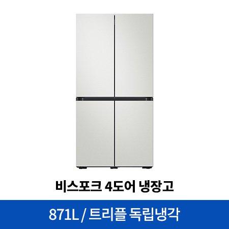 月 59,722원(36개월 무이자) 비스포크 4도어 냉장고 RF85R901301 [871L]