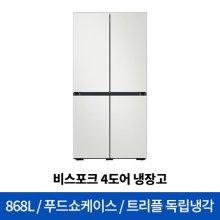 月 81,667원(36개월 무이자) 비스포크 4도어 냉장고 RF85R926201 [868L] [RF85R9262AP]
