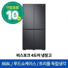 RF85R9261G1 (36개월 무이자) 비스포크 4도어 냉장고[868L] [RF85R9261AP]