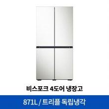 (36개월 무이자) 비스포크 4도어 냉장고 RF85R901335 [871L] [RF85R9013AP]